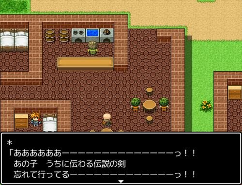 勇者様のわすれもの Game Screen Shot
