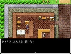 勇者様のわすれもの Game Screen Shot3