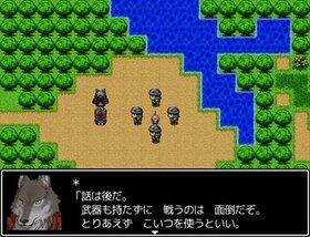 勇者様のわすれもの Game Screen Shot5