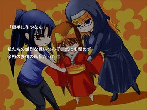 永久の白百合 Game Screen Shot3