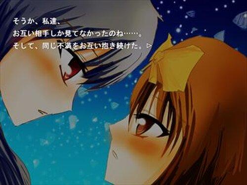 永久の白百合 Game Screen Shot5