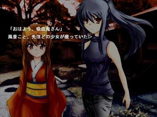 永久の白百合 Game Screen Shots