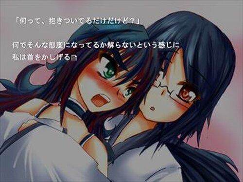永久の白百合~螺旋の彼方~ Game Screen Shot2
