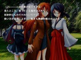 永久の白百合~螺旋の彼方~ Game Screen Shot4