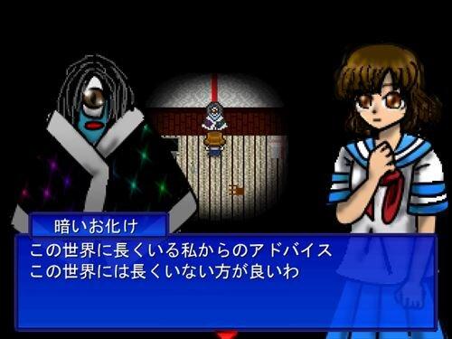 モモの幻想世界 Game Screen Shot1