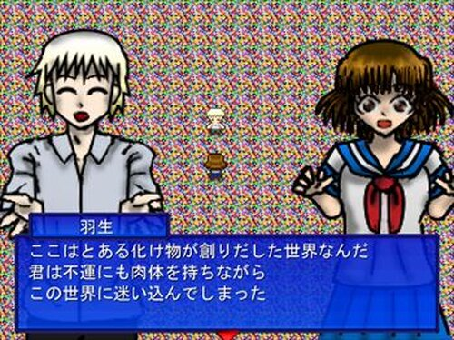 モモの幻想世界 Game Screen Shot2