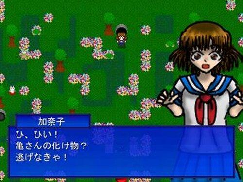 モモの幻想世界 Game Screen Shot3
