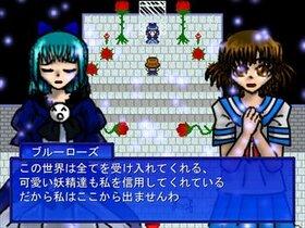 モモの幻想世界 Game Screen Shot4
