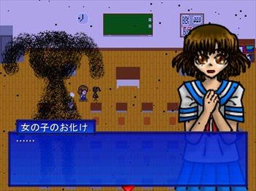 モモの幻想世界 Game Screen Shot5