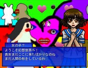 モモの幻想世界 Game Screen Shot