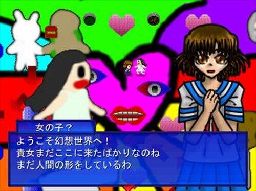 モモの幻想世界 Game Screen Shots