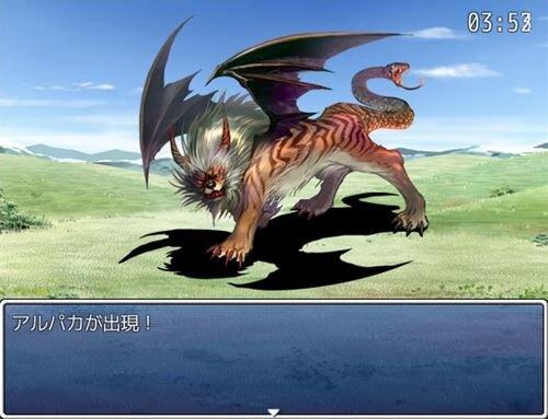 もふもふクエスト Game Screen Shot1
