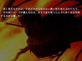 死神の葬送曲外伝 夕暮れの死神 Game Screen Shot4