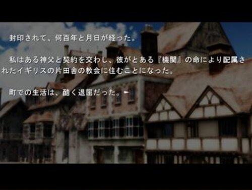 死神の葬送曲外伝 夕暮れの死神 Game Screen Shot5