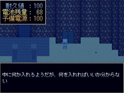水の惑星-2545- Game Screen Shot5