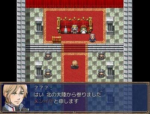 妄想勇者と現実勇者 Game Screen Shot2
