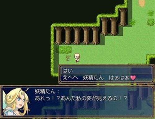 妄想勇者と現実勇者 Game Screen Shot4