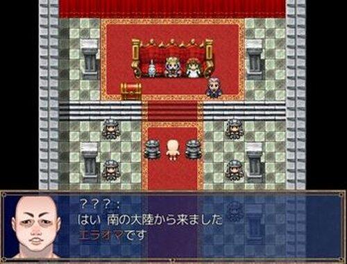 妄想勇者と現実勇者 Game Screen Shot5