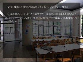 無音期間ヲ抜けて Game Screen Shot3