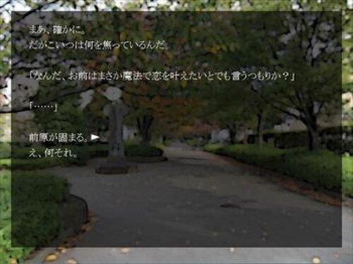 無音期間ヲ抜けて Game Screen Shot4