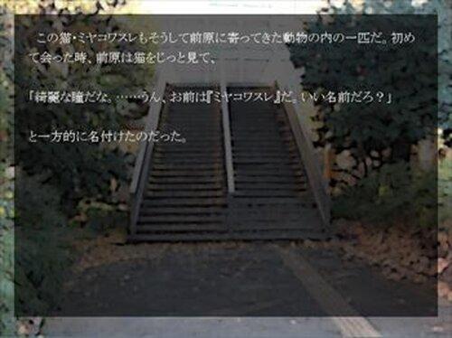 無音期間ヲ抜けて Game Screen Shots