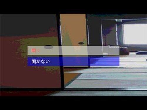 プレイする怖い話2 Game Screen Shot4