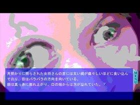 プレイする怖い話2 Game Screen Shot5