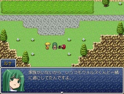 スカイ・ラグーン(体験版) Game Screen Shot