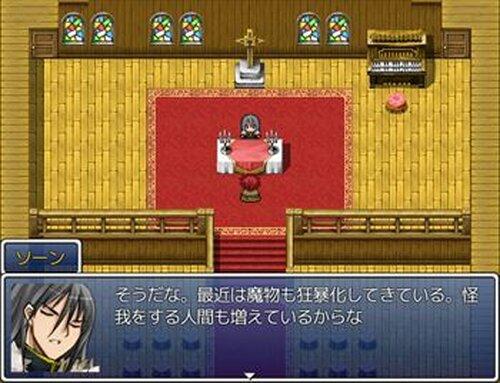 スカイ・ラグーン(体験版) Game Screen Shot2