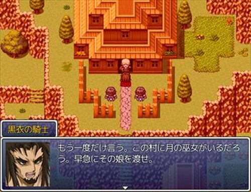 スカイ・ラグーン(体験版) Game Screen Shot3