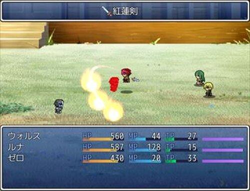 スカイ・ラグーン(体験版) Game Screen Shot4