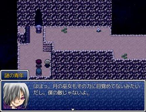 スカイ・ラグーン(体験版) Game Screen Shot5