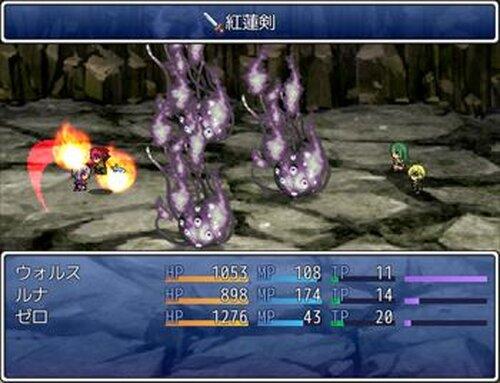 スカイ・ラグーン(体験版) Game Screen Shots