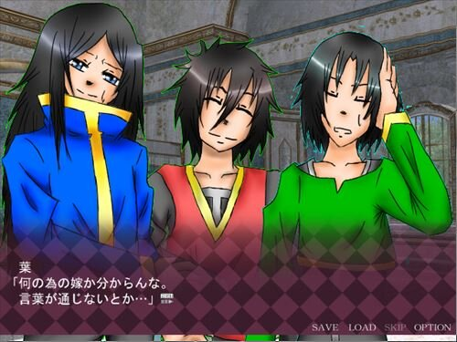 私と彼等の恋愛事情 Game Screen Shot1