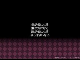 私と彼等の恋愛事情 Game Screen Shot2