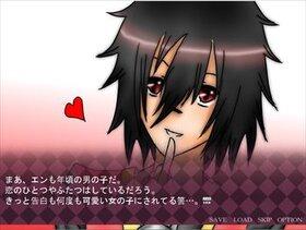 私と彼等の恋愛事情 Game Screen Shot3