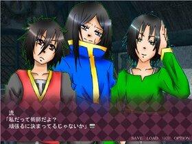 私と彼等の恋愛事情 Game Screen Shot5