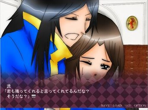 私と彼等の恋愛事情 Game Screen Shots