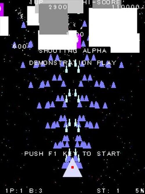 シューティングα Game Screen Shot2