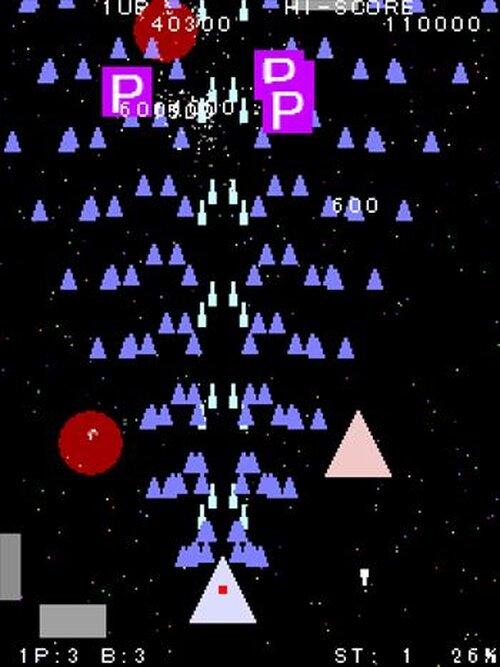 シューティングα Game Screen Shot3