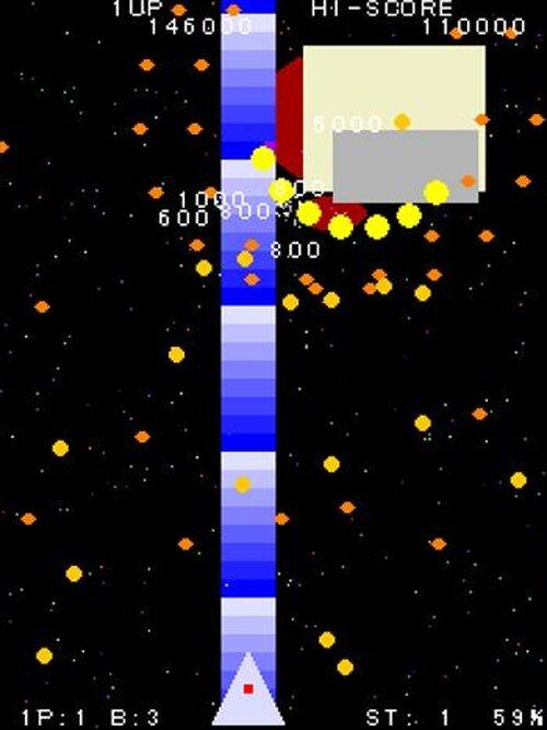 シューティングα Game Screen Shot5