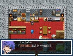 Quest HunterⅡ Game Screen Shot2