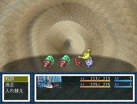 Quest HunterⅡ Game Screen Shot4