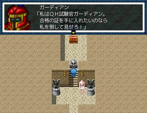 Quest HunterⅡ Game Screen Shot5