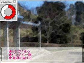 ふたり暮らし Game Screen Shot2