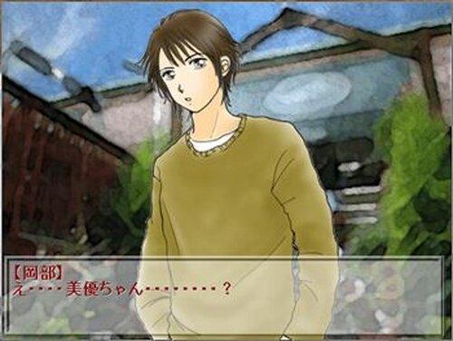 ふたり暮らし Game Screen Shot3
