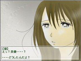 ふたり暮らし Game Screen Shot5