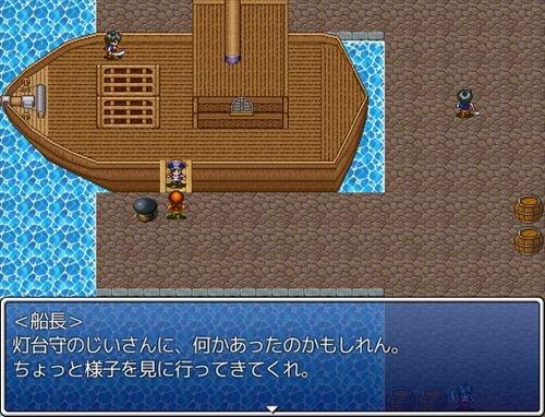 たんたたんたん物語 Game Screen Shot