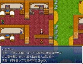 たんたたんたん物語 Game Screen Shot2