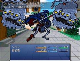 たんたたんたん物語 Game Screen Shot4